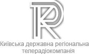 Київська державна регіональна телерадіокомпанія