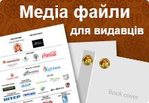 media_file
